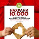 """Донаторска акција """"Нахрани 10.000"""""""