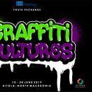 Млади уметници ќе се претстават со свои графити, фотографии и документарец во Битола