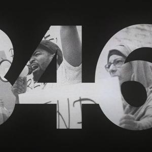 """""""Креативен активизам"""" на фестивал во Лондон инспириран од смртта на Џорџ Флојд"""