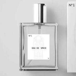 НАСА ќе лансира парфем со мирис на вселената