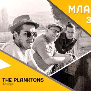 """""""Млади за Скопје"""" на 14 март организира концерт на """"The Planktons"""" и изложба на Стефан Младеновски"""