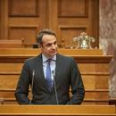 Мицотакис им најави дополнителни мерки на Грците