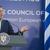 Пакет мерки за поддршка на грчката економија во вредност од 26 милијарди евра