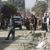 Експлозија на бомба во Авганистан, загинаа шест цивили