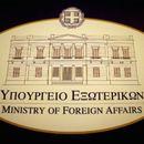 Грчкото МНР го осуди нападот врз свештеникот во Лион
