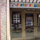 Секоја недела во 12 часот претстави од Театарот за деца и младинци на МРТВ