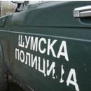 НСШП: Шумската полиција без заштитна опрема