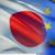 ЕУ и Јапонија го потврдија стратешко партнерство за економско закрепнување