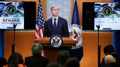 САД и Саудиска Арабија бараат продолжување на ембаргото за увоз на оружје на Иран