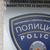 Измамена Скопјанка: Непознати лица и одземале 52.000 денари