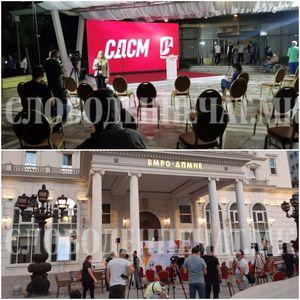 Погледнете каква беше атмосферата синоќа: Во СДСМ еуфорично, во ВМРО-ДПМНЕ молк