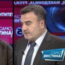 Петровски: Мицкоски форсира поделба во партијата, Бачев: Оваа Влада е инсталирана од странски центар за промена на име, идентитет и историја