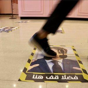 Налепниците за растојание во Либија го добија ликот на Макрон