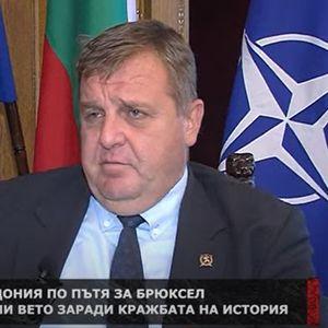 Каракачанов: Бугарија нема да прави отстапки, тоа би било национално предавство!