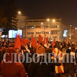 """ГАЛЕРИЈА   """"Протест сега, за да не биде предоцна"""": ВМРО-ДПМНЕ бараат оставки од Заев и Владата"""