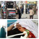 ВИДЕО: Mинофрлачки напад во Кабул, најмалку 8 загинати и 31 ранет