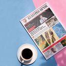 """Излезе """"Културен печат"""" број 71 во весникот """"Слободен печат"""""""