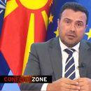ВИДЕO | Заев за ДВ: Русија и Кина не нудат алтернатива за европските вредности