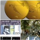 Додека Србите чекаат пред вратите на ЕУ, Хрватите им го зедоа Никола Тесла како национален симбол на евромонетите