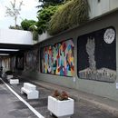 Скопје 2028: Легални ѕидови за графити, за вас добри луѓе