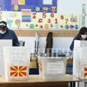 ДЗР: Сите учесници на Локалните избори треба да достават извештај за примените донации за финансирање на кампањата
