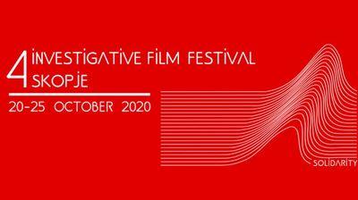 """Светска премиера и """"Социјална дилема"""" го затвораат Истражувачкиот филмски фестивал – Скопје"""