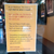 Portland bar applauded for 'best sign ever' explaining why unmasked patrons won't be served
