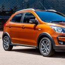 New Ford Ka+ shows the little rascal that was once in a Bond film and driven by Wayne Rooney has lost its identity