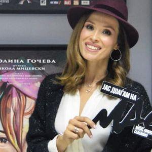 Македонија гласа – Каролина до победа на Music Awards Ceremony