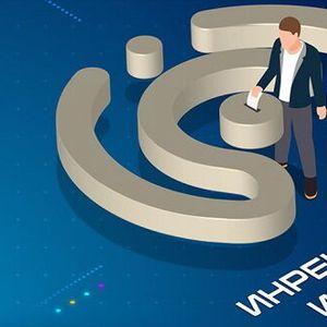 ИНРЕКОM: Партиска визија за дигитална Македонија, чија понуда ќе победи?
