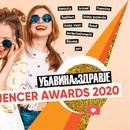 """Ова се дел од учесниците на """"U&Z Influencer awards 2020"""" во Insta parents категоријата"""