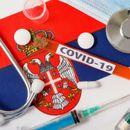 Srbija: Još 242 slučaja koronavirusa, četvoro umrlih