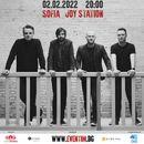 THE PINEAPPLE THIEF с концерт в София на 2 февруари 2022 г.