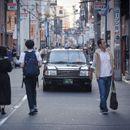 Japan obustavlja kampanju domaćih putovanja u dva grada