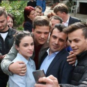 Српски пратеник: Заев стои зад Кумановските настани