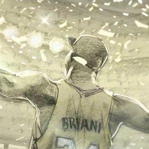 Најдобриот и најтрогателен анимиран филм посветен на Коби Брајант