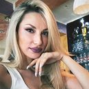 Рада Манојловиќ итно примена во болница