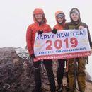 Прва од Балканот: Илина Арсова го искачи највисокиот врв во Индонезија