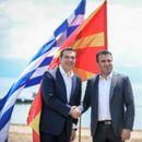 Македонскиот премиер најави потпишување стратешки договори со Грција