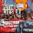 Во Русија протести поради зголемување на старосната граница за пензионирање