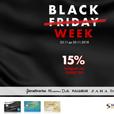 """""""Black Friday"""" шопинг изненадување со American Express"""