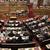 Грците утре ќе се изјаснат за Договорот од Преспа