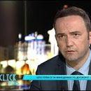 ClickPlus - Што готви ЕУ за Македонија по договорот Скопје-Атина?