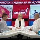 "Владимир Божиновски и Сафет Бишевац во ""Само вистина"" 13.07.2018"