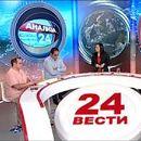 24 анализа - Поканата за членство во НАТО за власта успех, за опозицијата фијаско.