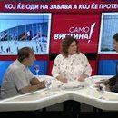 "Мерсел Биљали и Петар Богојески во ""Само вистина"" 12.07.2018"