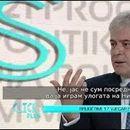 Али Ахмети во #ClickPlus