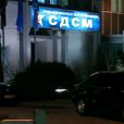 ДЕМОЛИРАН ШТАБ НА СДСМ: Членови на СДСМ од Кичево незадоволни од претседателот го демолирале штабот и се истепале меѓусебе!