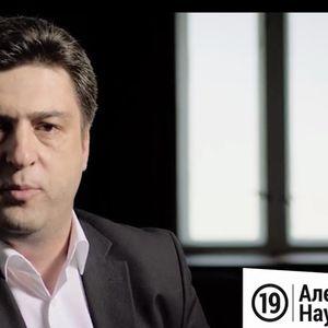 Бурни реакции по информациите за зголемувањето на платата на  градоначалникот на Ѓорче Петров
