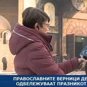 Православните верници денеска го одбележуваат празникот Водици.